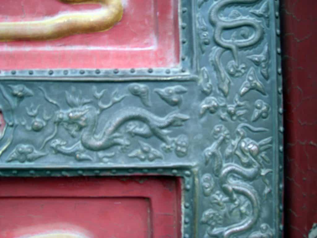 Türdetail, Reisen in die Verbotene Stadt, Peking